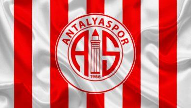 Photo of Antalyaspor'da, Galatasaray hazırlıkları tamam
