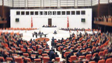 Photo of 4 Partiden ortak bildirim