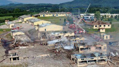 Photo of Havai Fişek Fabrikası için önemli gelişme