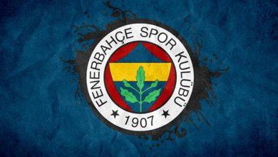 Photo of Fenerbahçe'nin yeni golcüsü geliyor