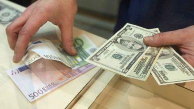 Photo of Dolar kritik seviyenin yukarısında