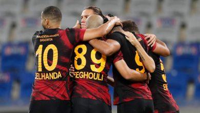 Photo of Medipol Başakşehir – Galatasaray: 0-2