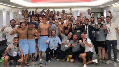 Photo of Fatih Karagümrük – Medipol Başakşehir: 2-0