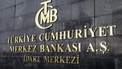 Photo of Merkez Bankası'ndan faiz kararı