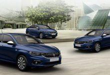 Photo of Otomobil markalarında Eylül ayına özel kampanya