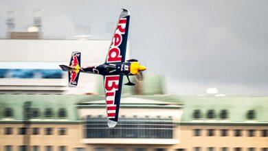 Photo of Red Bull Sky Tour, Marmaris'te