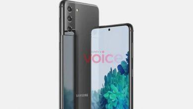Photo of Samsung Galaxy S30'un tasarımı sızdırıldı